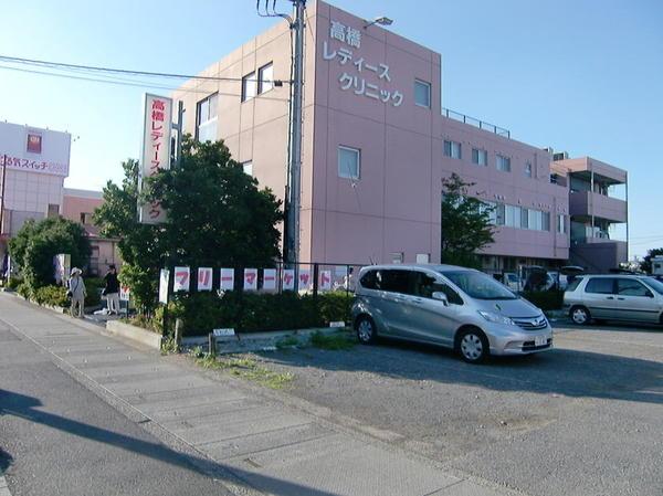 高橋レディースクリニック 埼玉 三郷